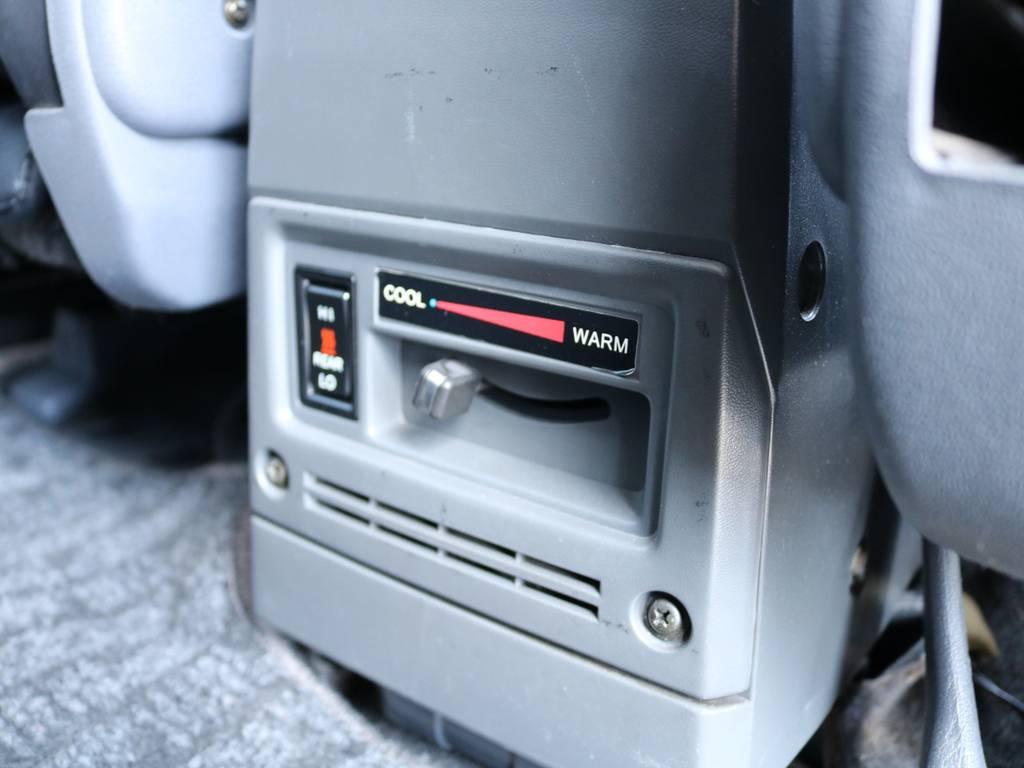 リアヒーターで後部座席も快適空間! | トヨタ ランドクルーザープラド 3.0 SXワイド ディーゼルターボ 4WD