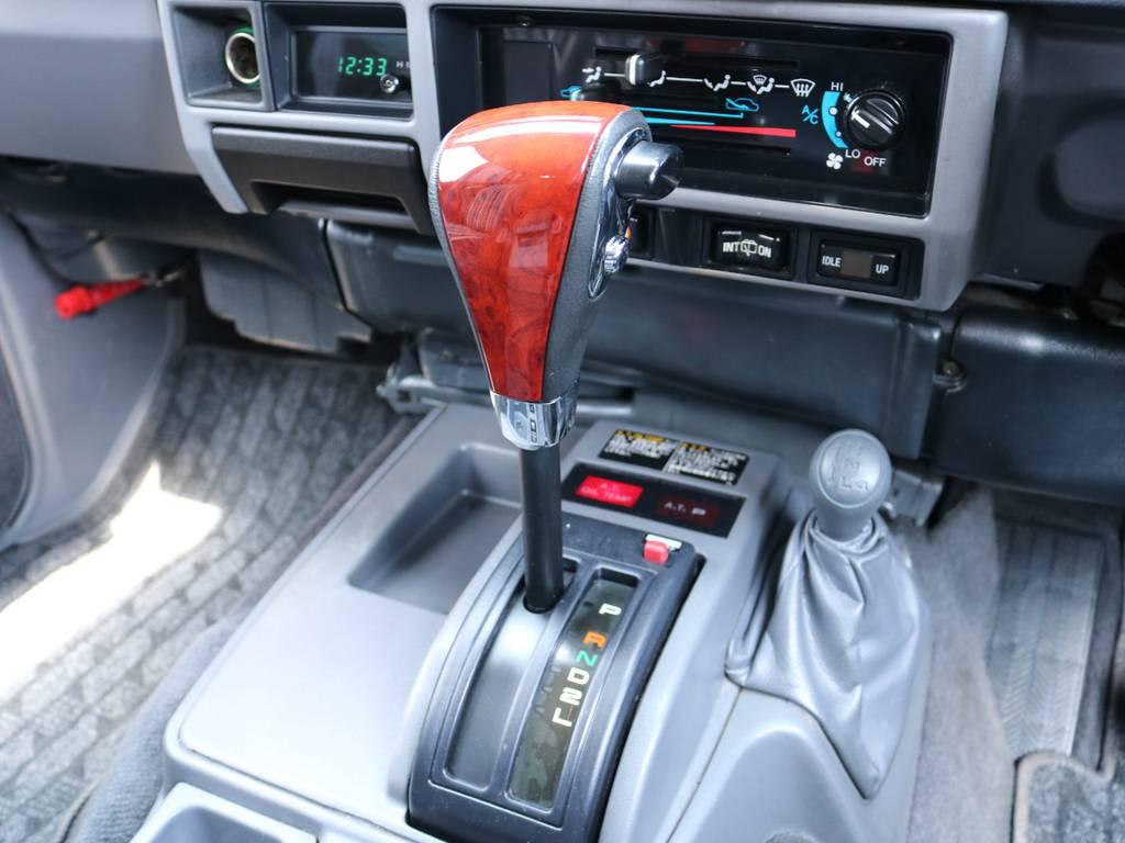 ウッド調シフトノブに交換済み! | トヨタ ランドクルーザープラド 3.0 SXワイド ディーゼルターボ 4WD