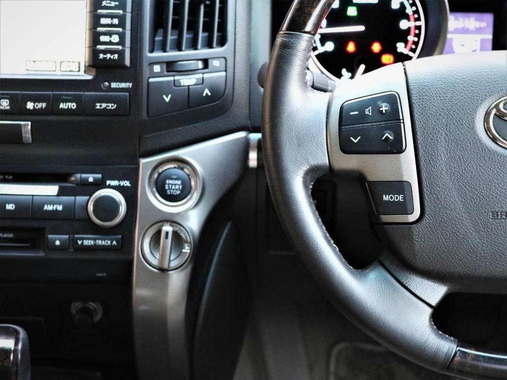 マルチファンクションステアリングなので運転中でもオーディオの操作が可能です♪ | トヨタ ランドクルーザー200 4.7 AX Gセレクション 4WD