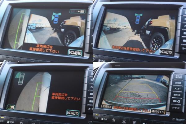 純正HDDマルチナビ&マルチテレンモニター! | トヨタ ランドクルーザー200 4.7 AX Gセレクション 4WD
