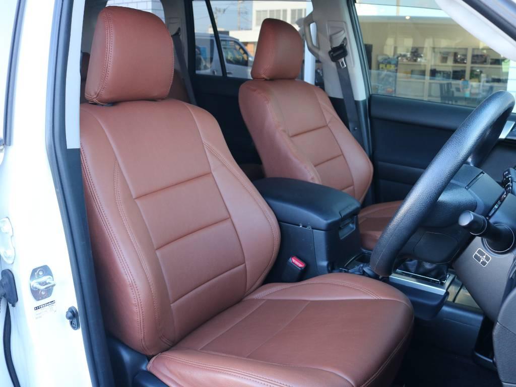 柔らかめなモケットシート!座り心地もグッド!シートカバーも装着済み!   トヨタ ランドクルーザープラド 2.7 TX 4WD