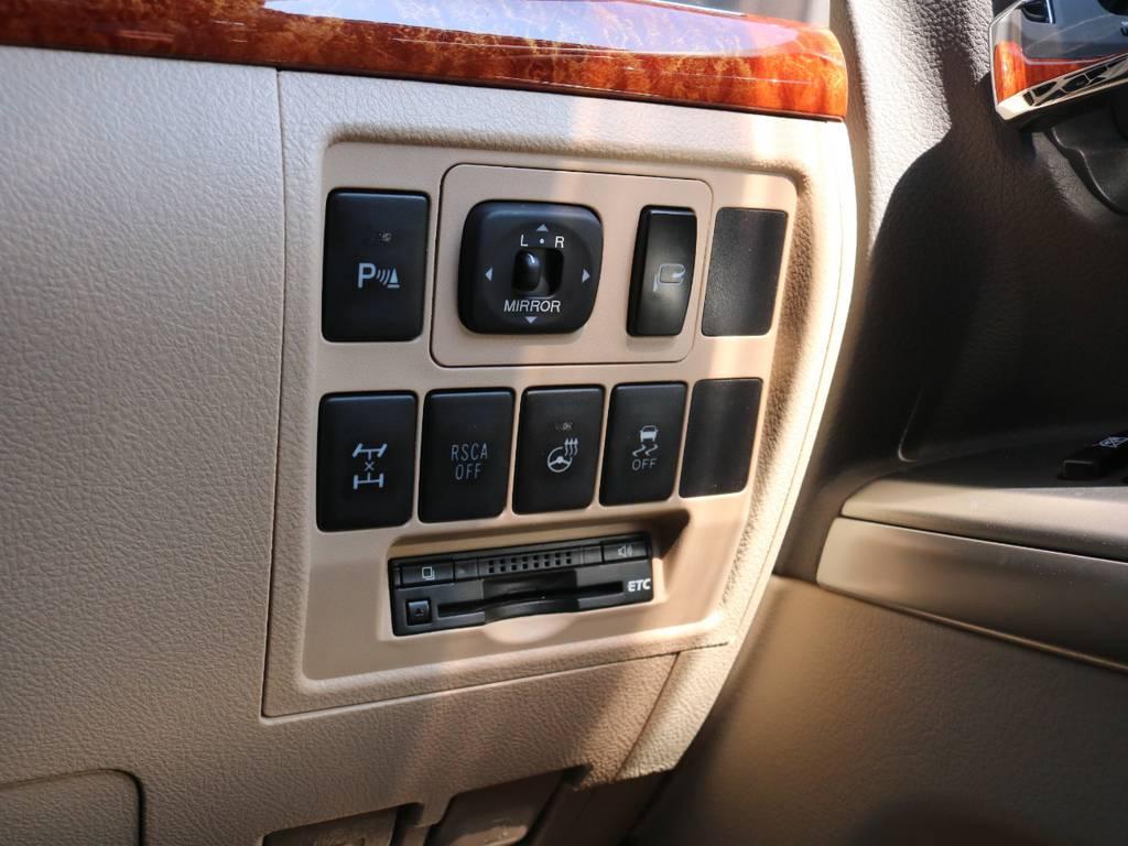 必需品のETCも完備!   トヨタ ランドクルーザー200 4.6 AX Gセレクション 4WD