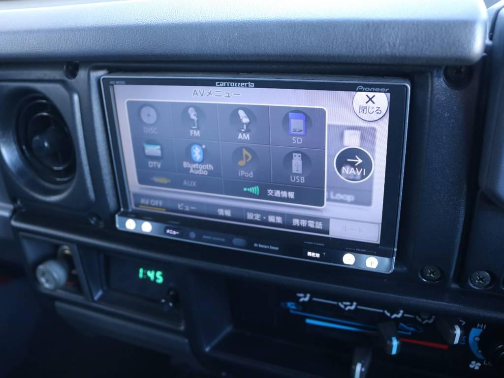 最新ナビですのでブルートゥース対応! | トヨタ ランドクルーザー70 4.2 ZX FRPトップ ディーゼル 4WD