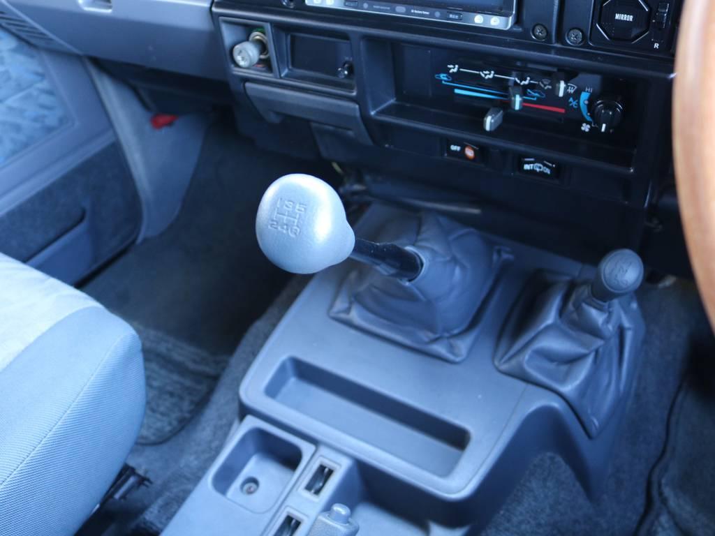 運転して楽しいマニュアルミッション! | トヨタ ランドクルーザー70 4.2 ZX FRPトップ ディーゼル 4WD