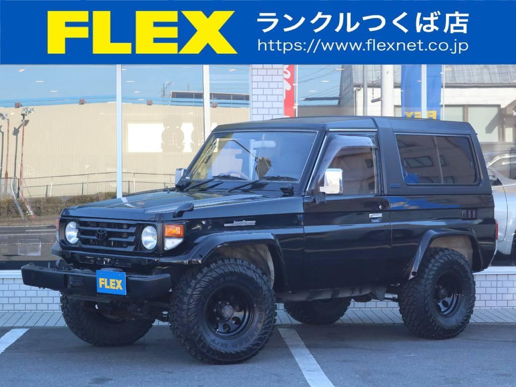 ブラックカスタムでかっこよくカスタムした70ショートボディの入庫です! | トヨタ ランドクルーザー70 4.2 ZX FRPトップ ディーゼル 4WD