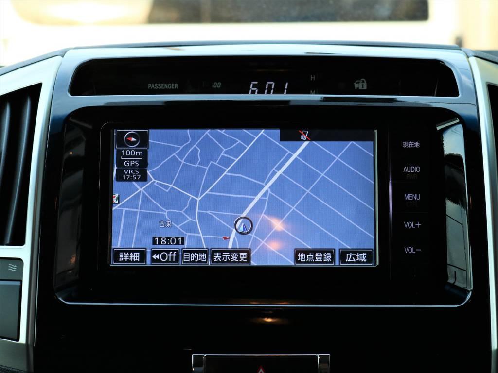 ナビももちろん装着済みですのでお出掛けや遠出の時も安心してお乗り頂けます♪   トヨタ ランドクルーザー200 4.6 AX 4WD