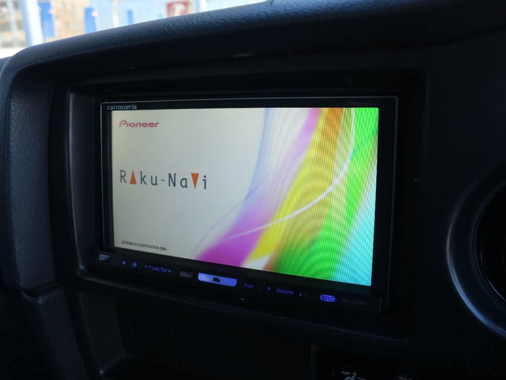 カロッツェリアのフルセグ対応HDDナビ装着済み! | トヨタ ランドクルーザー60 62G ロールーフ