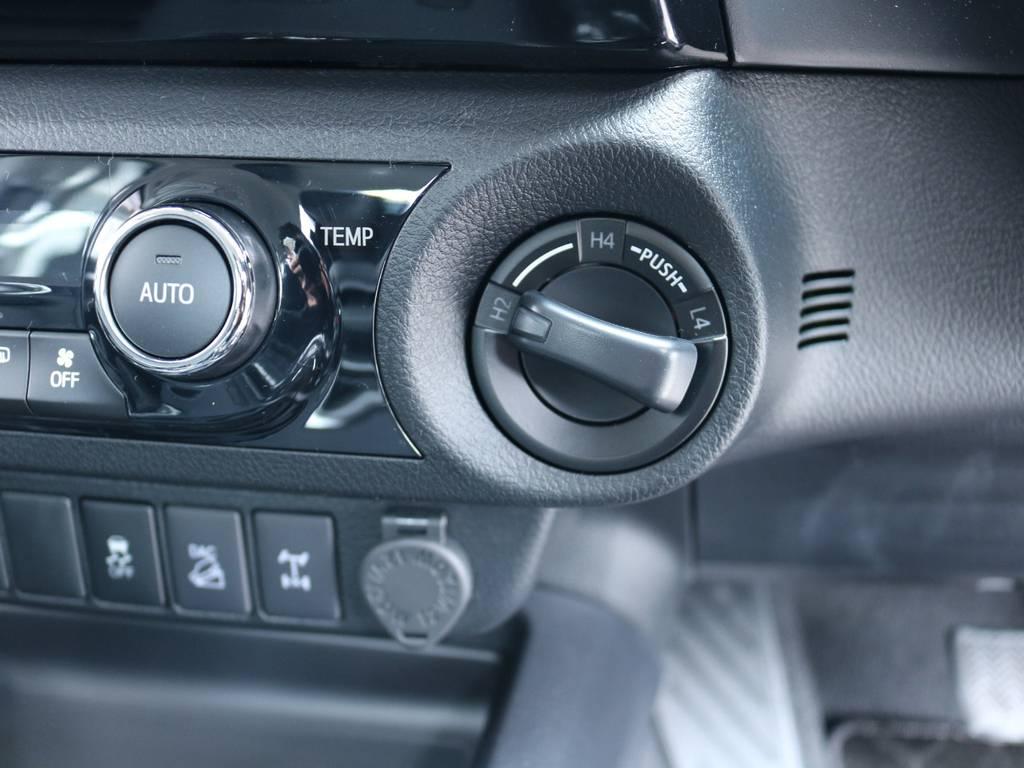 パートタイム4WDですので燃費向上! | トヨタ ハイラックス 2.4 Z ディーゼルターボ 4WD Z