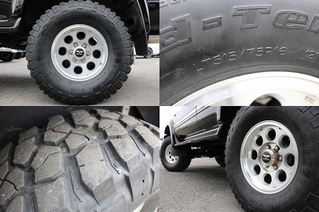 BF 315/75/16 MTタイヤ! | トヨタ ランドクルーザー80 4.5 VXリミテッド 4WD 5インチUP