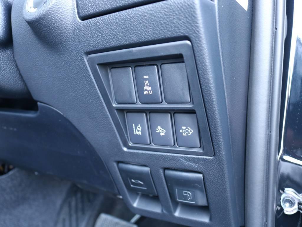 トヨタセーフティセンスで安心走行支援! | トヨタ ハイラックス 2.4 Z ブラック ラリー エディション ディーゼルターボ 4WD Z Black Rally Edit