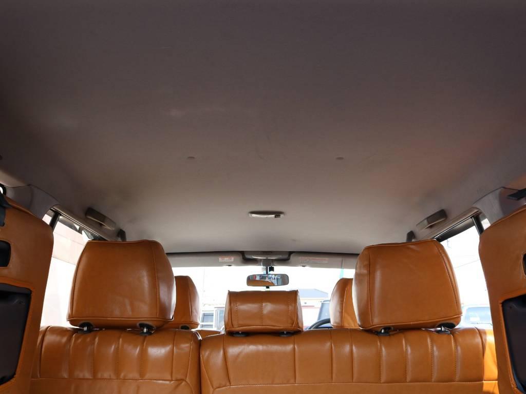 広々した天井!大きなキズやへたりも無く天張りもグッドコンディション! | トヨタ ランドクルーザープラド 2.7 TX リミテッド 4WD ナロー ペッパーホワイト