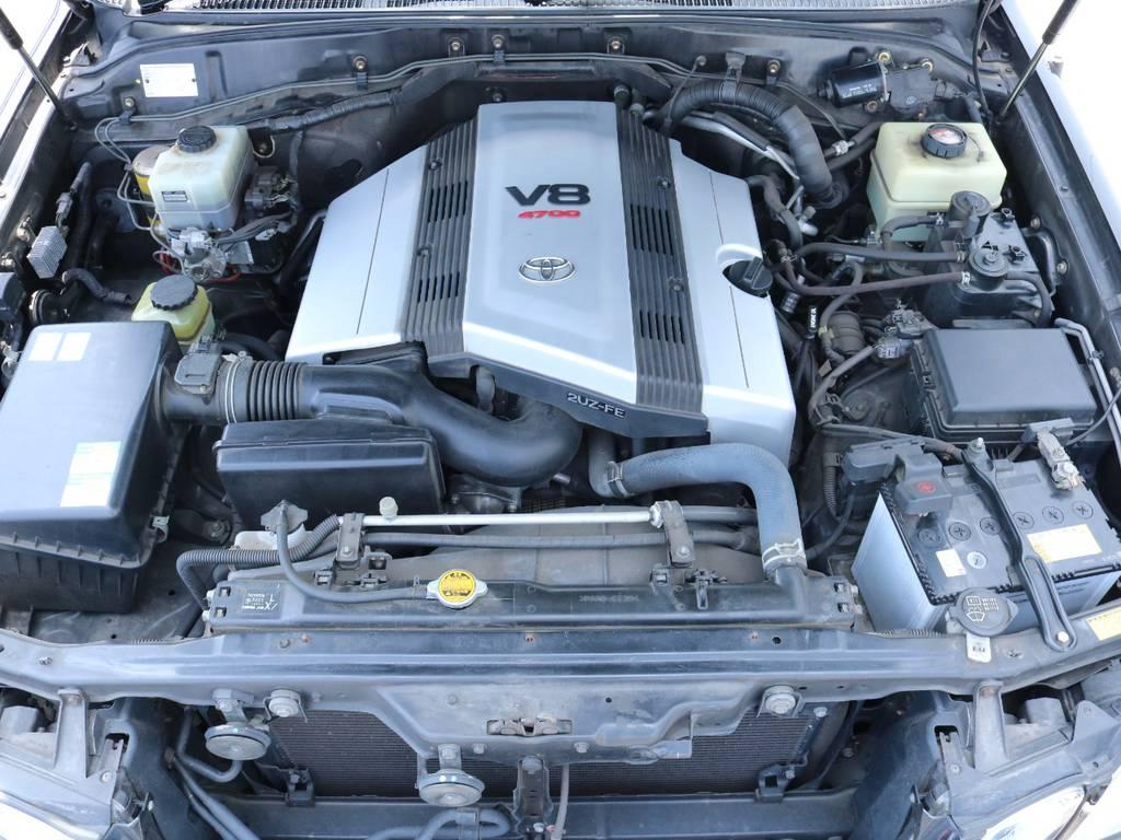 4.7Lの高排気量でパワーのある走りを実現!1ナンバー変更もご相談ください!