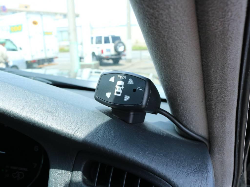 コーナーセンサーも装着済みで安心!