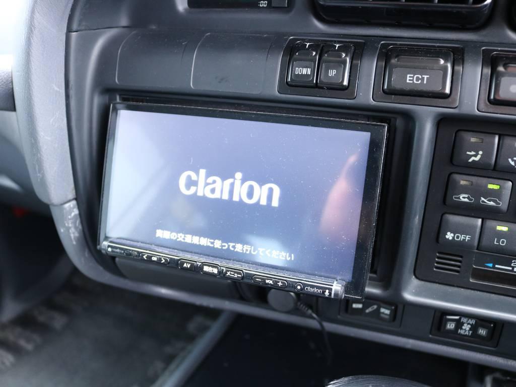 クラリオンナビも装着済みです! | トヨタ ランドクルーザー80 4.2 VXリミテッド ディーゼル 4WD ワンオーナー