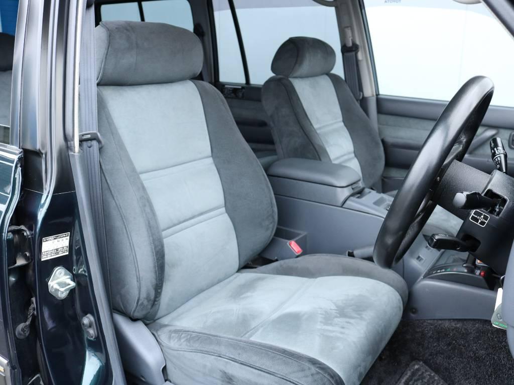 柔らかめなモケットシート!座り心地もグッド!シートカバーも多種取り扱いございますのでご相談ください。 | トヨタ ランドクルーザー80 4.2 VXリミテッド ディーゼル 4WD ワンオーナー