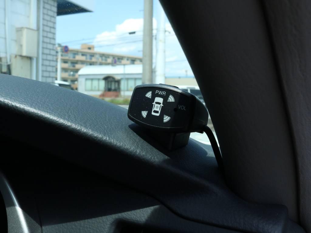 コーナーセンサーで運転も安心!