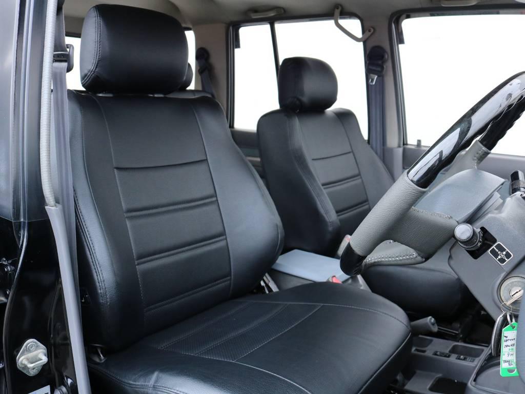柔らかめなファブリックシート!座り心地もグッド!シートカバーも新品交換済み!
