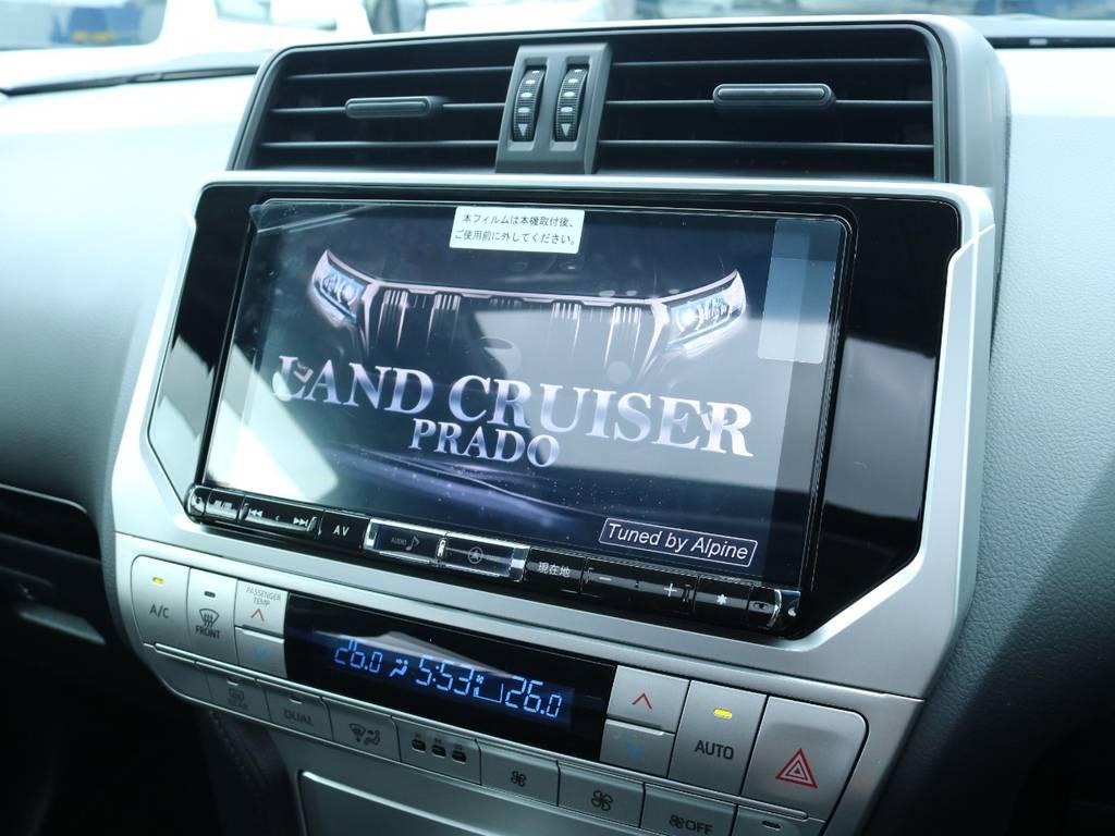 アルパイン製9インチナビも新品装着!大画面でTVやDVDを視聴できます!