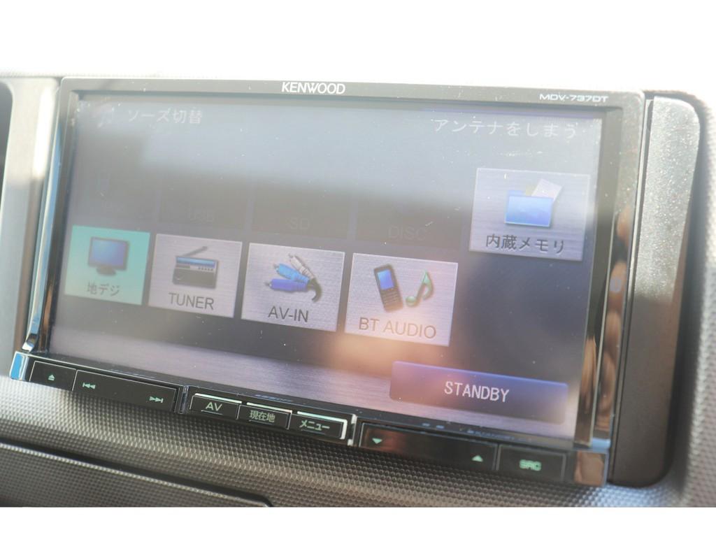 ケンウッド製ナビ搭載!フルセグ、Bluetooth接続♪