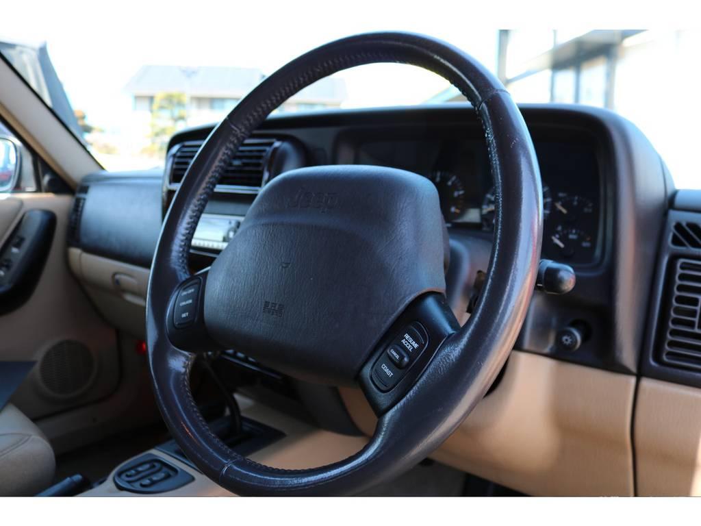 ステアリングも綺麗な状態を保っております!クルーズコントロール済! | ジープ チェロキー リミテッド 4WD