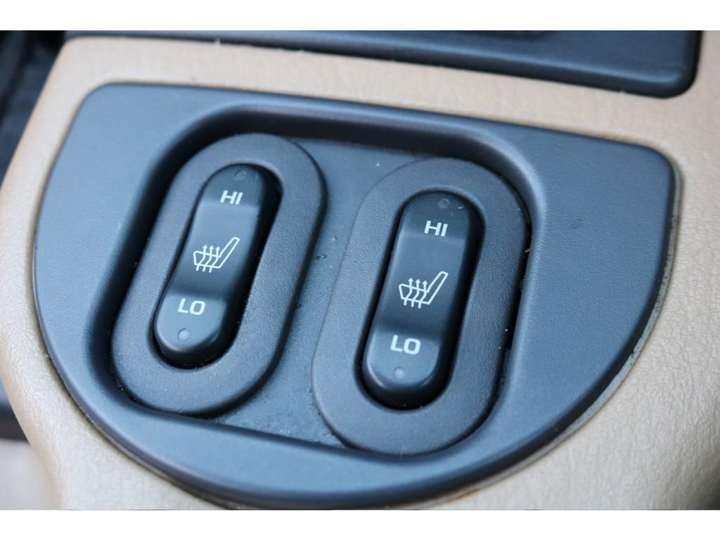 シートヒーターも装着されております! | ジープ チェロキー リミテッド 4WD