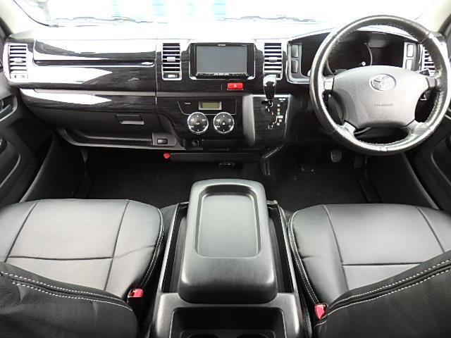 レジアスエース 3.0 スーパーGL ロングボディ ディーゼルターボ 4WD