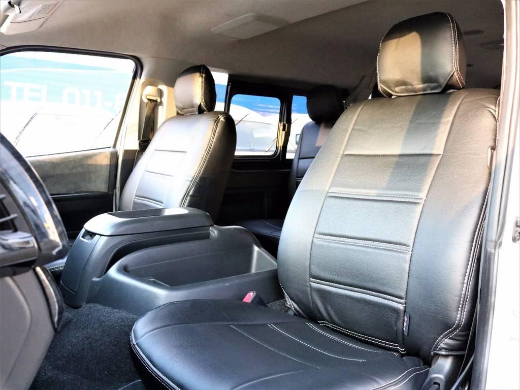 新品黒革調シートカバー! | トヨタ ハイエース 2.7 GL ロング ミドルルーフ 4WD 4型 20inダイナスティ 新品SDナビ