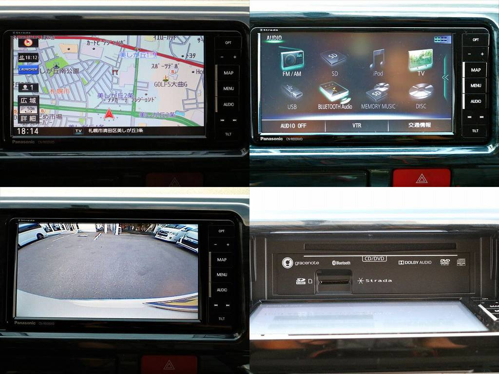 パナソニックストラーダSDナビ!フルセグTV! | トヨタ ハイエース 2.7 GL ロング ミドルルーフ 4WD 4型 20inダイナスティ 新品SDナビ