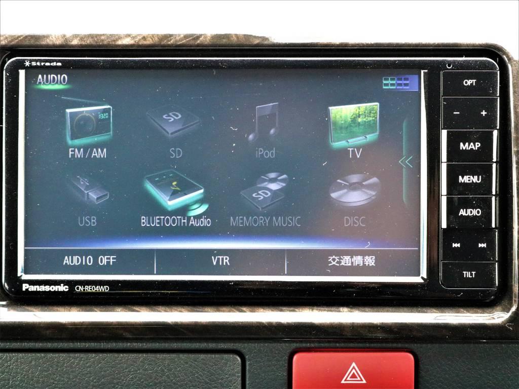 フルセグTV対応!CD/DVD!Bluetooth music! | トヨタ ハイエースバン 2.7 スーパーGL ワイド ロング ミドルルーフ 4WD FLEXオリジナル車中泊カスタム