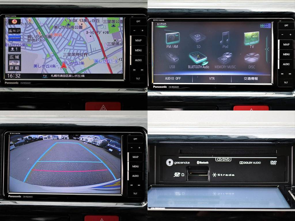 パナソニックストラーダSDナビ!フルセグTV対応!BluetoothMusic対応!メーカーオプションバックカメラ連動加工済みです!   トヨタ ハイエース 2.7 GL ロング ミドルルーフ 4WD FLEX Ver1 ツインナビPKG