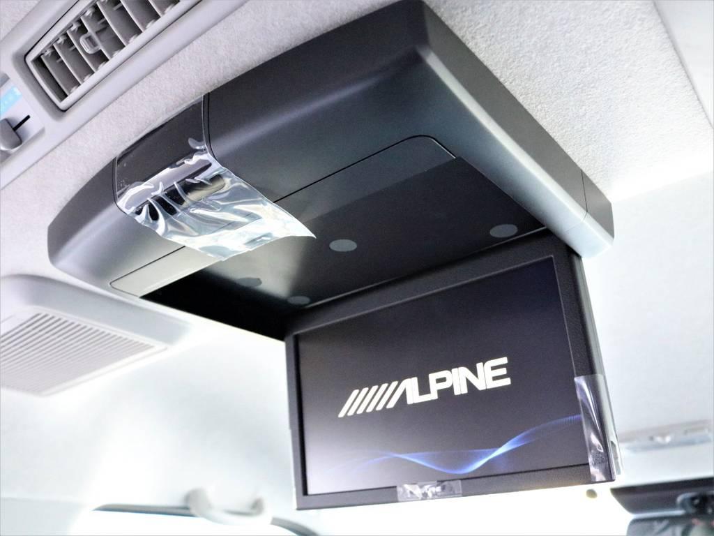 アルパインフリップダウンモニター!必需品ですね!   トヨタ ハイエース 2.7 GL ロング ミドルルーフ 4WD FLEX Ver1 ツインナビPKG