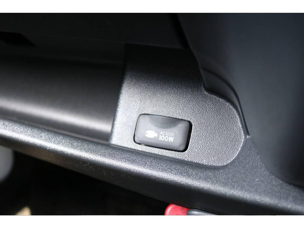 100V電源! | トヨタ ハイエースバン 3.0 スーパーGL  ダークプライム ロングボディ ディーゼルターボ