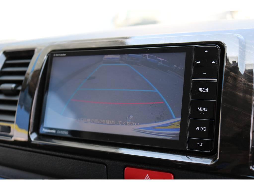 パナソニックSDナビ!フルセグTV!バックカメラナビ連動加工済み! | トヨタ ハイエースバン 3.0 スーパーGL  ダークプライム ロングボディ ディーゼルターボ