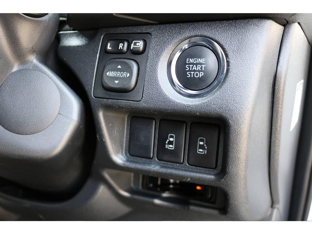 プッシュスタート&スマートキー! | トヨタ ハイエースバン 3.0 スーパーGL  ダークプライム ロングボディ ディーゼルターボ