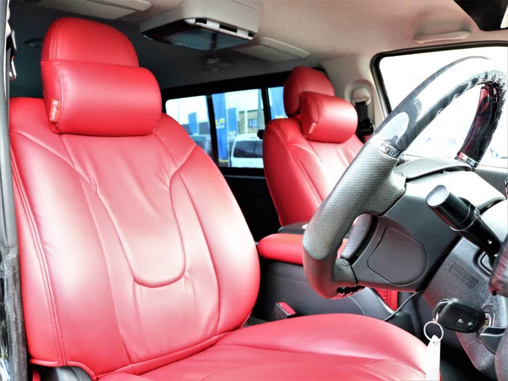 ギブソン グラファム・デュオ シートカバー!   トヨタ レジアスエース 3.0 スーパーGL ロングボディ ディーゼルターボ 4WD TSDフルエアロ新品ゼロブレイクフォース