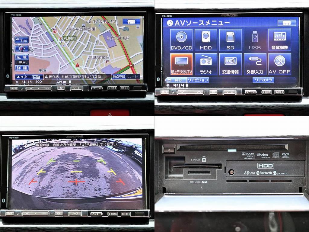 アルパインHDDナビ!フルセグTV対応!バックカメラ!   トヨタ レジアスエース 3.0 スーパーGL ロングボディ ディーゼルターボ 4WD TSDフルエアロ新品ゼロブレイクフォース