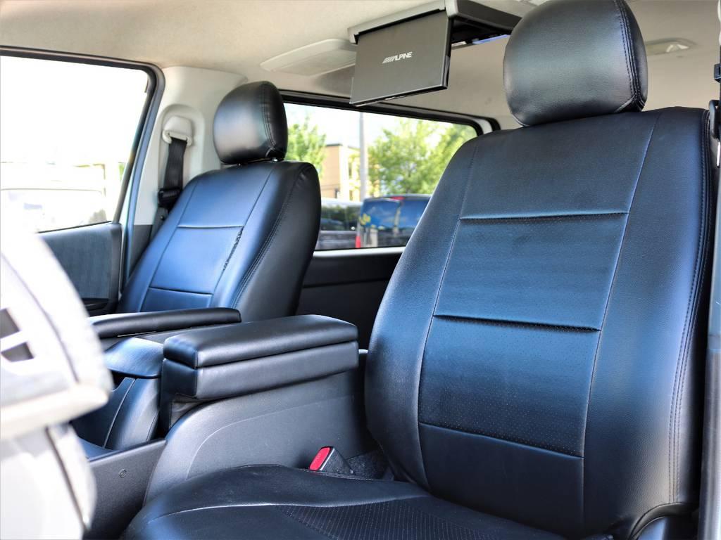 快適なドライブをお過ごしください! | トヨタ レジアスエース 3.0 スーパーGL ロングボディ ディーゼルターボ 4WD 16inバルベロ ベッド フリップダウン