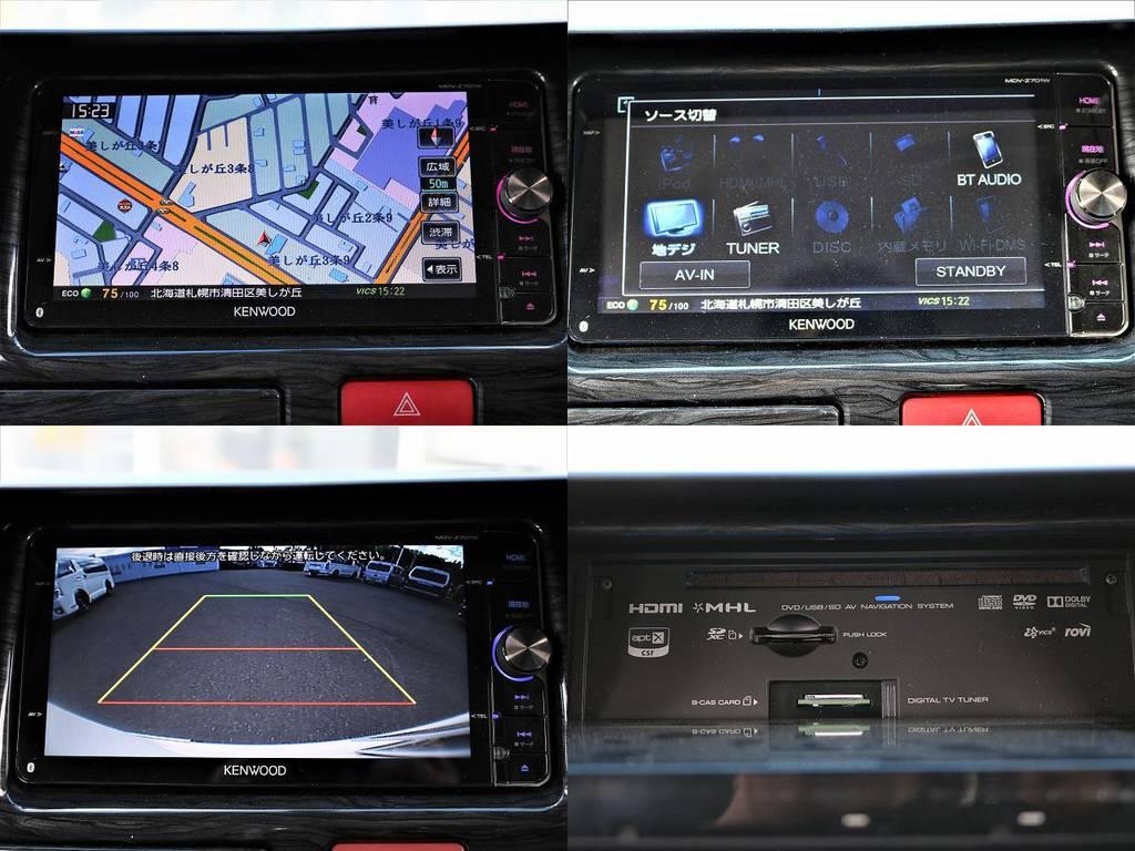 KENWOOD SDナビ!フルセグTV対応!BluetoothMusic対応! | トヨタ レジアスエース 3.0 スーパーGL ロングボディ ディーゼルターボ 4WD 16inバルベロ ベッド フリップダウン