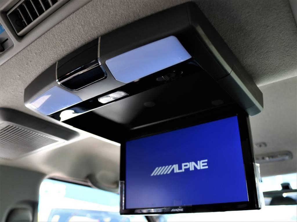 アルパインフリップダウンモニター! | トヨタ レジアスエース 3.0 スーパーGL ロングボディ ディーゼルターボ 4WD 16inバルベロ ベッド フリップダウン