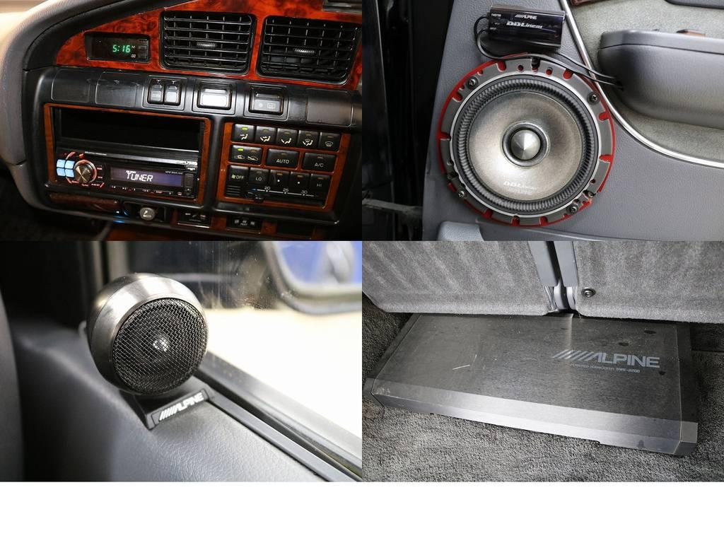音響システムもバッチリです♪ | トヨタ ランドクルーザー80 4.2 VXリミテッド ディーゼルターボ 4WD