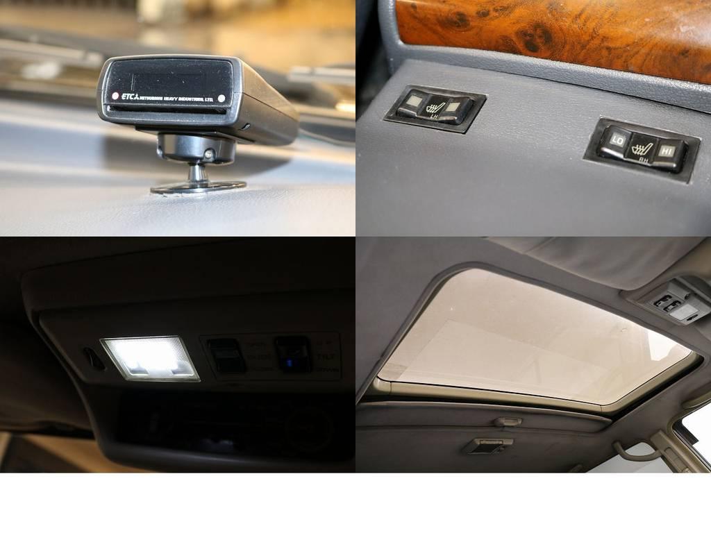 ETC☆シートヒーター☆LEDルームランプ☆サンルーフ付き♪ | トヨタ ランドクルーザー80 4.2 VXリミテッド ディーゼルターボ 4WD