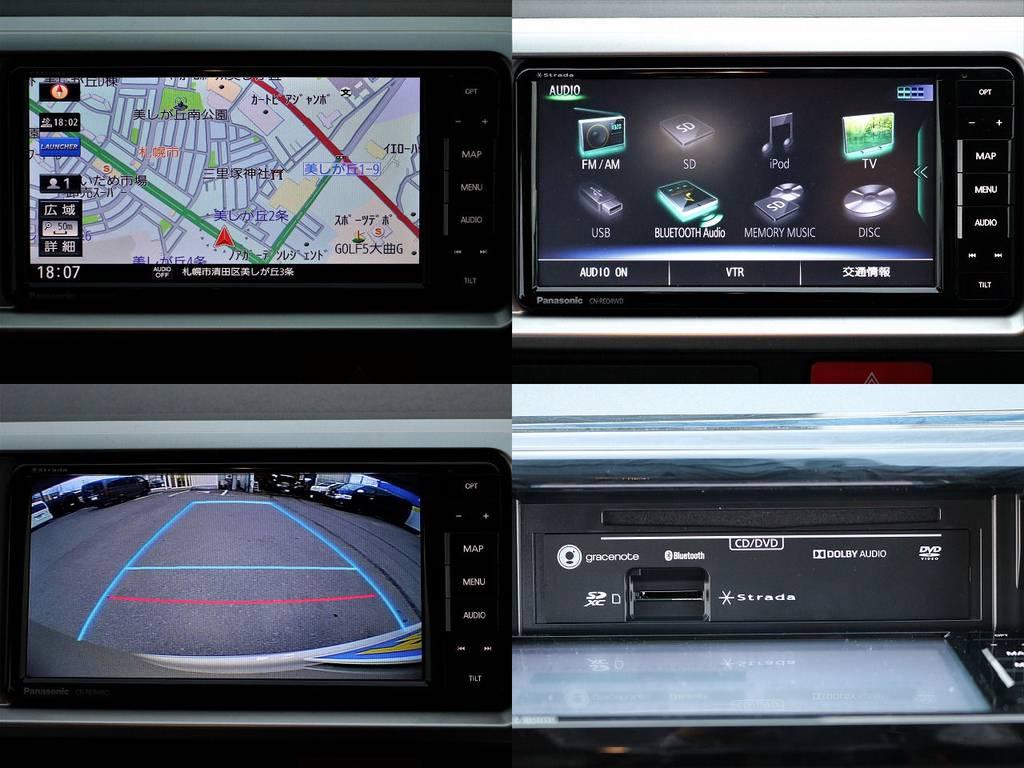 パナソニック ストラーダSDナビ搭載!(フルセグTV/CD/DVD/Bluetooth/バックカメラ連動) | トヨタ ハイエースバン 2.8 DX ワイド スーパーロング ハイルーフ GLパッケージ ディーゼルターボ 4WD フロアー施工&トリムレザーPKG
