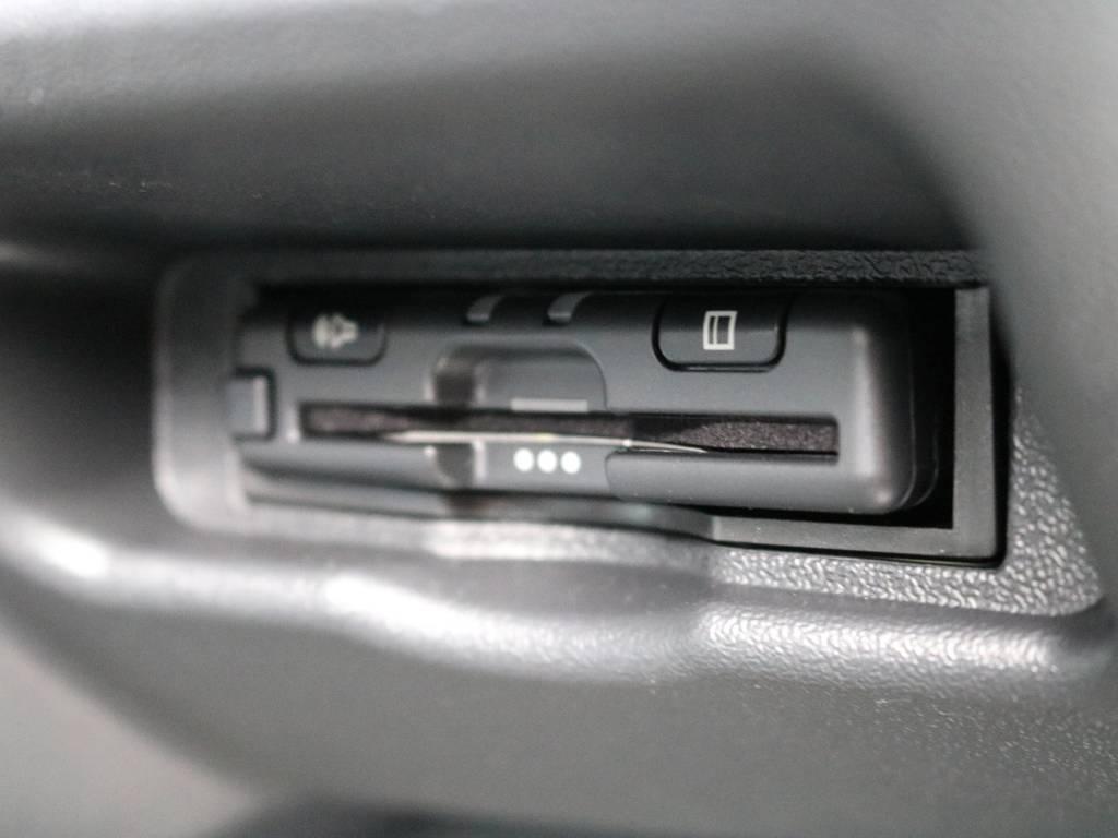 ビルトインETC搭載!埋め込み型なので見た目がスッキリしているのがうれしいですね!   トヨタ ハイエースバン 2.8 DX ワイド スーパーロング ハイルーフ GLパッケージ ディーゼルターボ 4WD フロアー施工&トリムレザーPKG