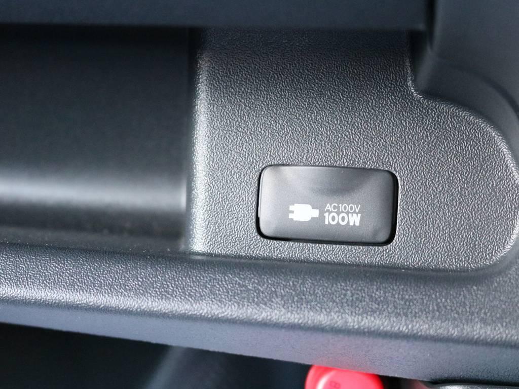 メーカーオプション充実!100Vアクセサリー電源付き!   トヨタ ハイエースバン 2.8 DX ワイド スーパーロング ハイルーフ GLパッケージ ディーゼルターボ 4WD フロアー施工&トリムレザーPKG