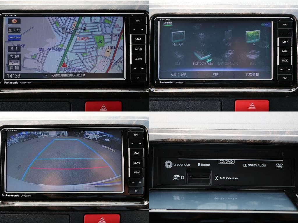 パナソニック ストラーダSDナビ搭載!(フルセグTV/CD/DVD/Bluetooth/バックカメラ連動加工) | トヨタ ハイエースバン 2.8 スーパーGL ダークプライムⅡ ロングボディ ディーゼルターボ 4WD フローリング&ベッドパッケージ