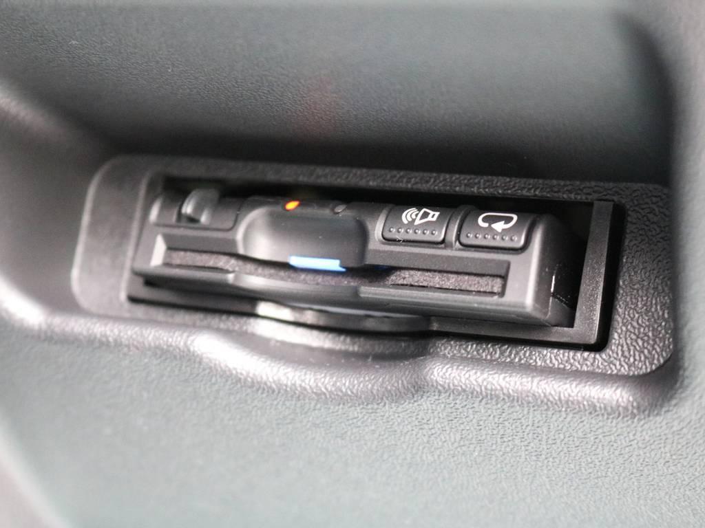 ビルトインETC搭載! | トヨタ ハイエースバン 2.8 スーパーGL ダークプライムⅡ ロングボディ ディーゼルターボ 4WD フローリング&ベッドパッケージ