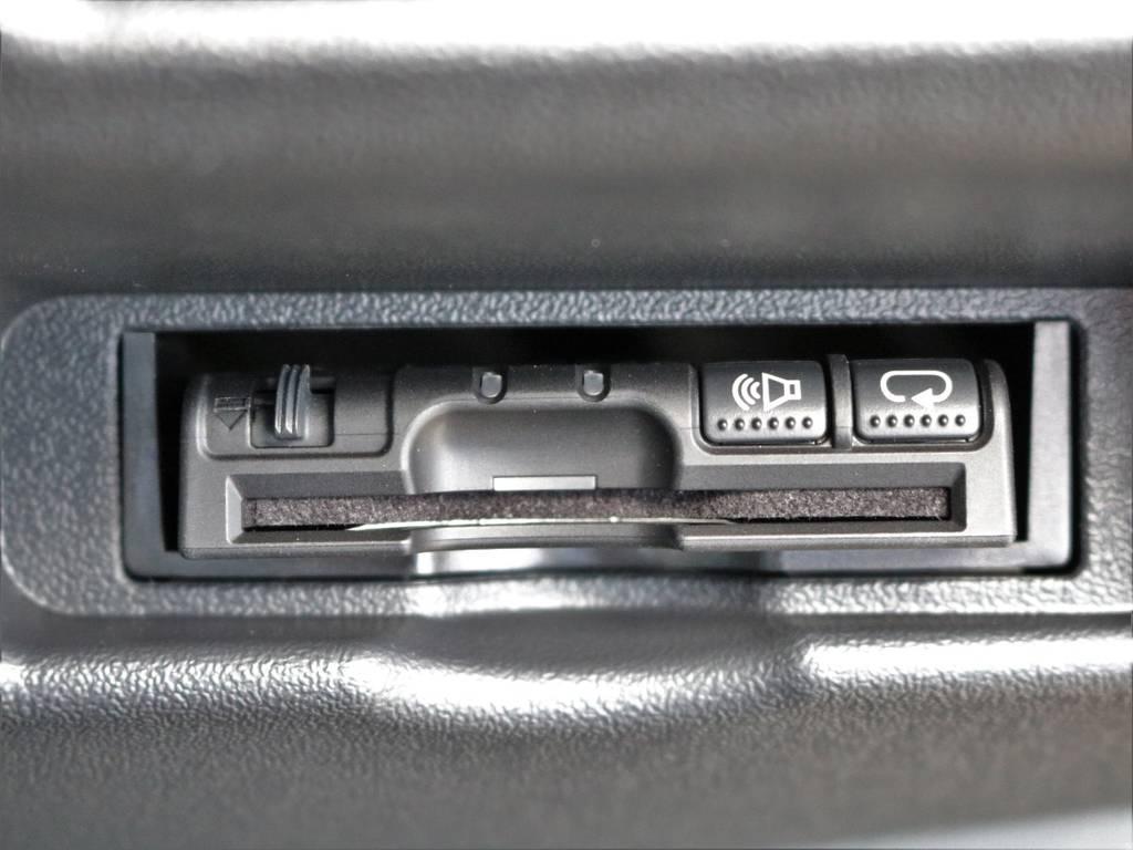 ビルトインETC搭載!埋め込み型なので見た目もスッキリ!   トヨタ ハイエースバン 2.7 スーパーGL 50THアニバーサリー リミテッド ワイド ミドルルーフ ロングボディ4WD FU-Wスライドシート