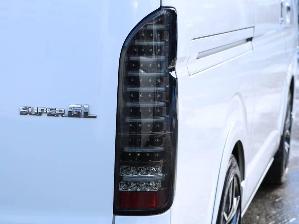 ヴァレンティ LEDテールランプ! | トヨタ ハイエースバン 3.0 スーパーGL ロング ディーゼルターボ 4WD