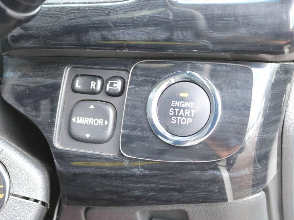 CEPソニックスタート!(プッシュスタート) | トヨタ ハイエースバン 3.0 スーパーGL ロング ディーゼルターボ 4WD