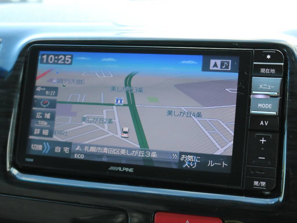 アルパイン7インチSDナビ!(フルセグ/DVD/BT接続可) | トヨタ ハイエースバン 3.0 スーパーGL ロング ディーゼルターボ 4WD